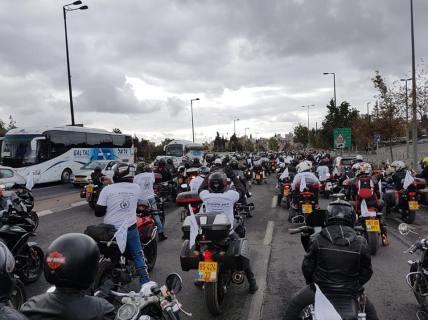 Ride-in-memory-of-yossi-kirma-2