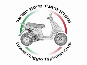 piaggio-typhoon-club-israel-logo