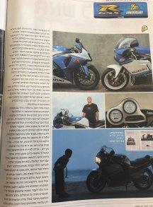 GSXR-750-2010-moto-magazine-turbo-tribute-kruvlog-מגזין-מוטו-מכבד-את-טורבו-סקניה-כרובלוג-2