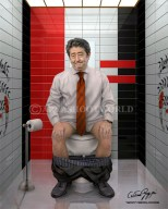 [[Image:Shinzō Abe.png|the daily duty collection areashoot world]]