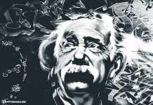 Einstein, osobnosti