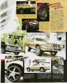 custom0602 (1)