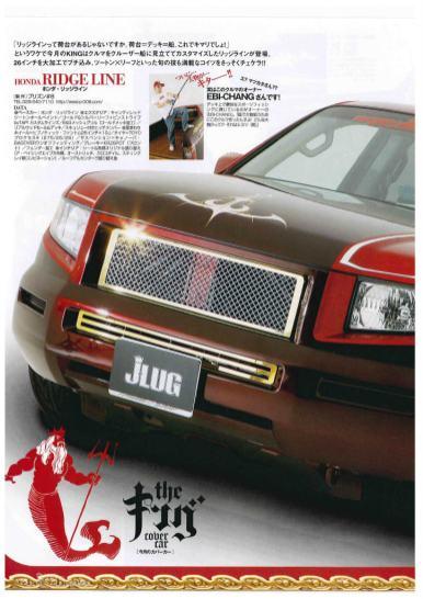 jlug200905c