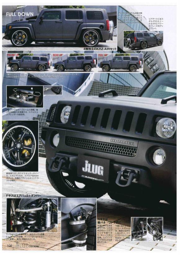 jlug200907b