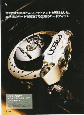 ls200702c