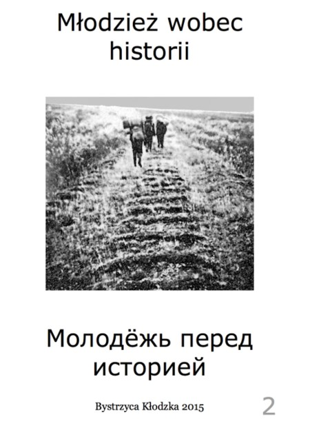 2016-01-21_młodzież_wobec_historii (2 von 3)