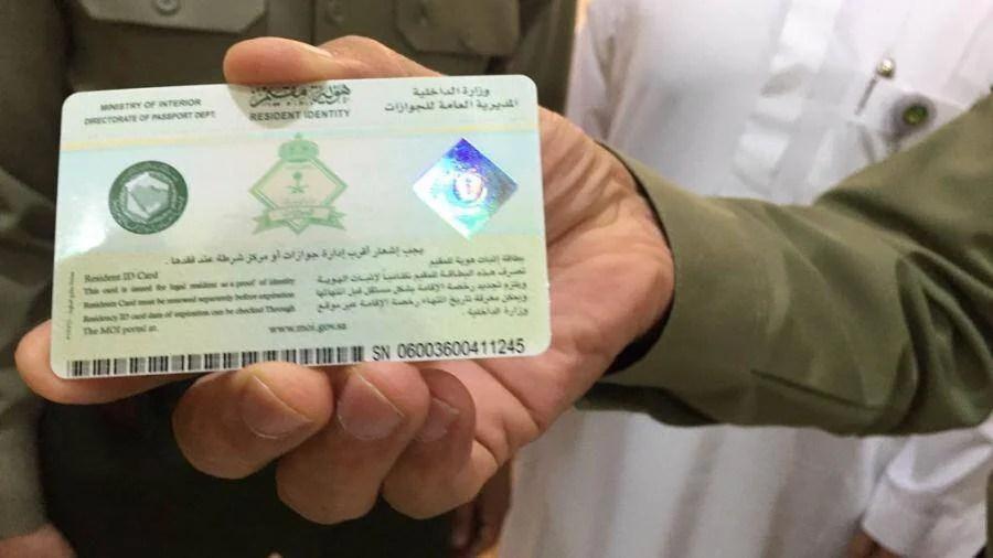 PENALTIES FOR NOT RENEWING IQAMA ON TIME - KSAEXPATS COM
