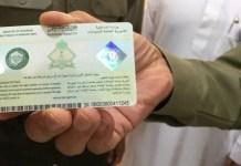 Penalty and Deportation on Iqama Expiry