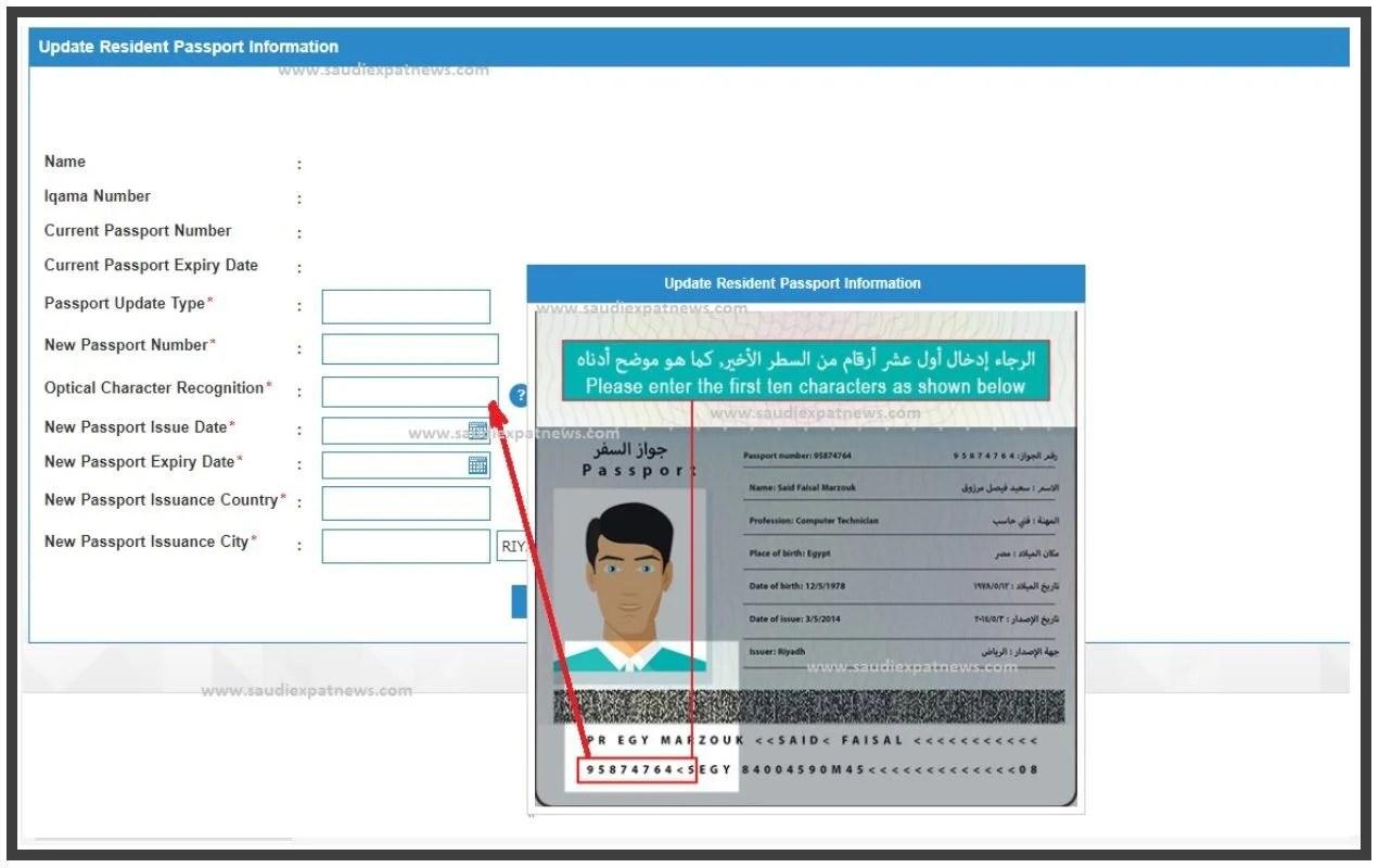PROCEDURE OF NAQAL MALOOMAT ONLINE - KSAEXPATS COM