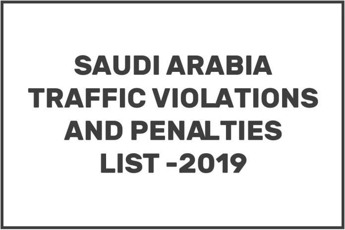 saudi traffic fine list