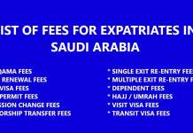IQAMA FEES, RENEWAL, WORK PERMIT FEES, SAUDI ARABIA VISA, VISIT VISA, HAJJ UMRAH, EXIT RE-ENTRY FEES, PROFESSION CHANGE FEES, SPONSORSHIP TRANSFER FEES, WORK VISA FEES, HOUSE DRIVER IQAMA FEES, AAMIL IQAMA FEES,