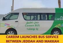 Careem Bus Saudi Jeddah Makkah