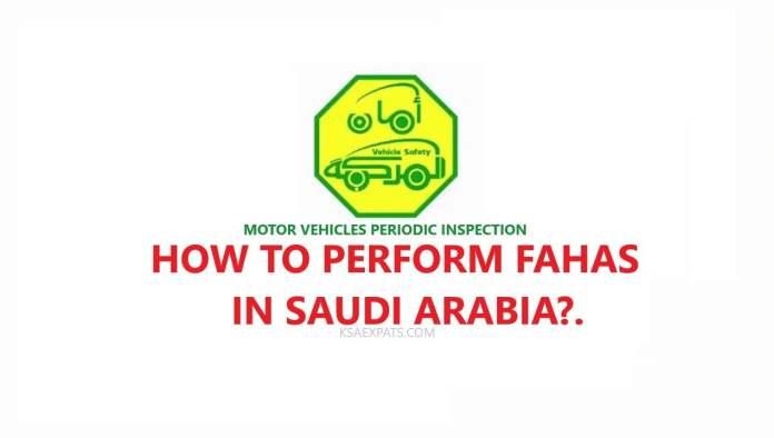 FAHAS SAUDI ARABIA, HOW TO PERFORM , TIMINGS, LOCATIONS