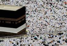 HOW TO CHECK UMRAH VISA STATUS AND FEES