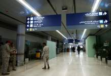 Houthi Attack on Abha Airport