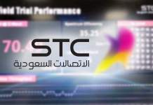 STC Launches 5G in Saudi Arabia