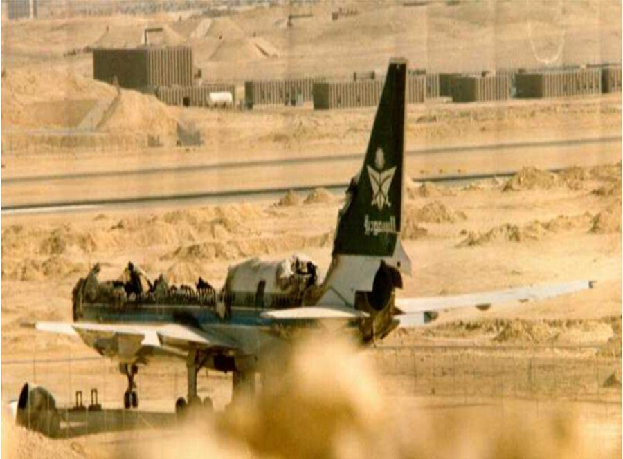 Saudia Flight 163 Disaster
