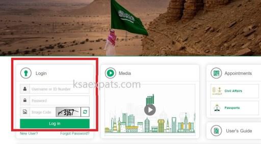Iqama check new