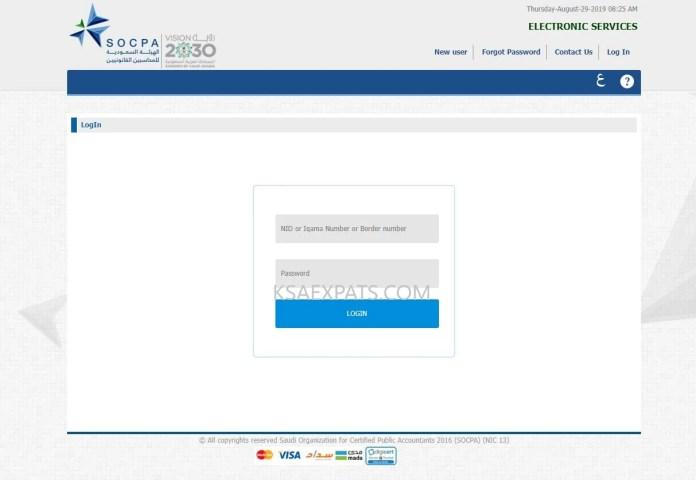 SOCPA REGISTRATION, HOW TO REGISTER WITH SOCPA, ACCOUNTANTS, SAUDI ARABIA, KSA
