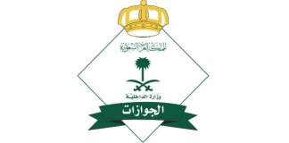 NO CHANGES IN IQAMA FEES FOR PRIVATE DRIVERS: JAWAZAT