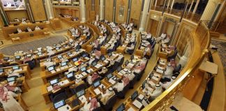 Shoura Council in Saudi Arabia calls to Freeze Expat Fees for 2020