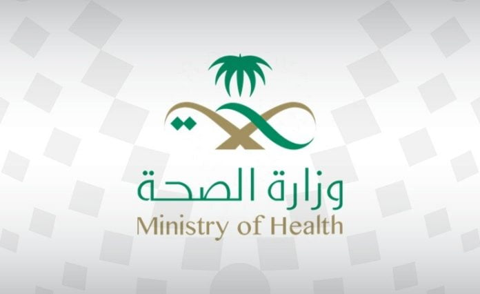 Ministry of Health: Over 100,000 people registered for the COVID-19 vaccine
