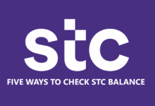 Five ways to check your STC balance