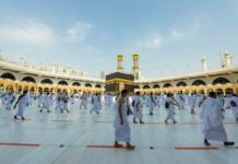 MOI: SR 10,000 fine for those trying to perform Umrah without a permit