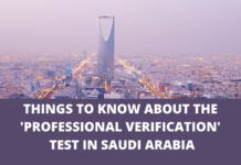 Things to know about the 'Professional Verification' Test in Saudi Arabia