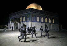 Saudi Arabia strongly condemns Israeli attacks on Al Aqsa