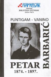 Puntigam - Petar Barbarić