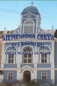 Pero Pranjić - Sjemenišna crkva u Travniku