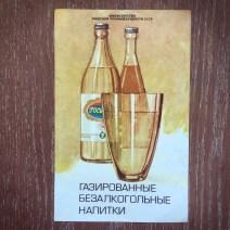 Sowjetunion Siebzigerjahre Limonade
