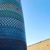 Usbekistand kscheib Khiwa Turm