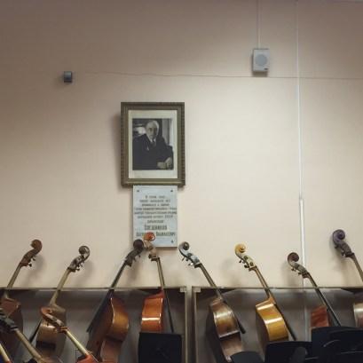 Bachstage im Konservatorium