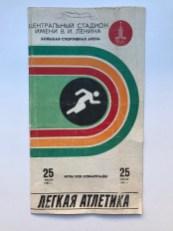Programmheft Leichtathletik Olympia 1980