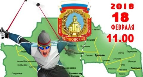 На Масленицу у деревни Скоково состоятся лыжные гонки!