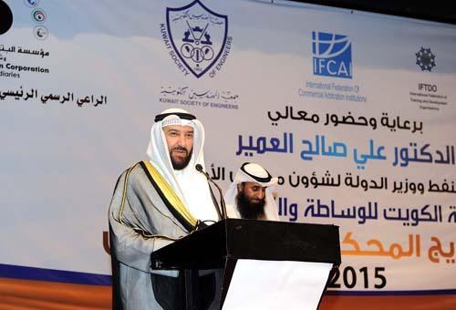 العمير : خلال رعايته لحفل تكريم نحو 103 محكمين في غرفة الوساطة الدولية