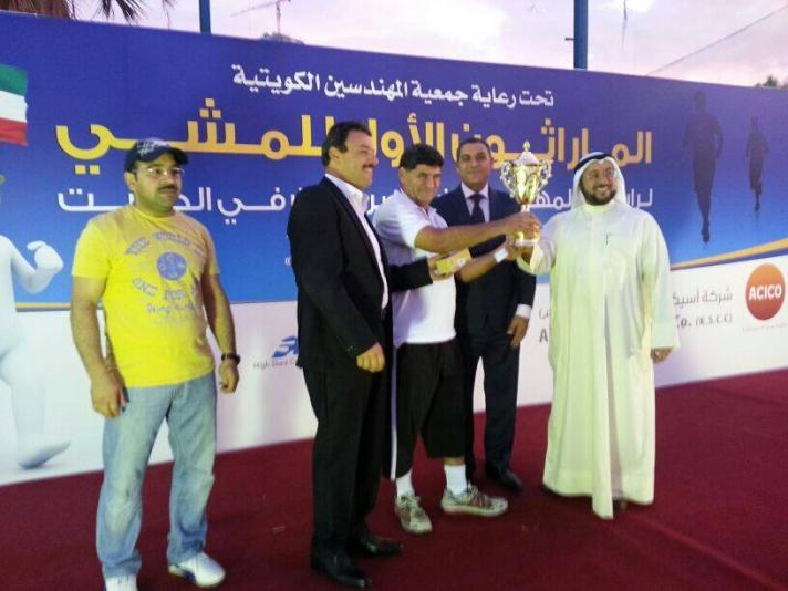 جمعية المهندسين ترعى ماراثون المهندسين المصريين بالكويت للعام الثاني