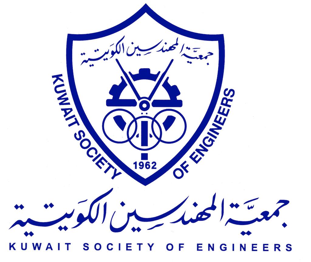 بيان من جمعية المهندسين الكويتية