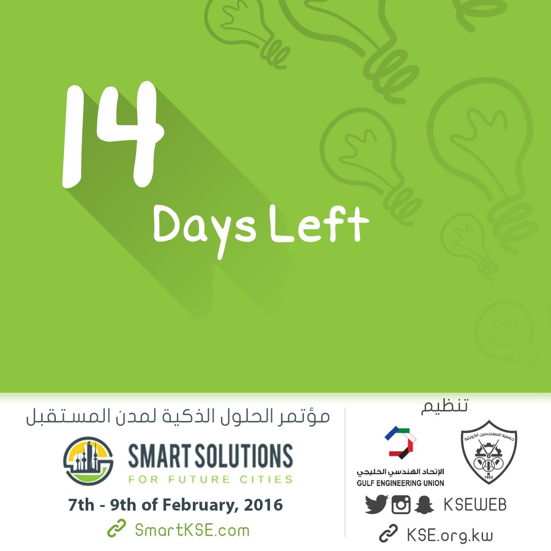 باقي ١٤ يوم على إفتتاح الملتقى الهندسي الخليجي ١٩