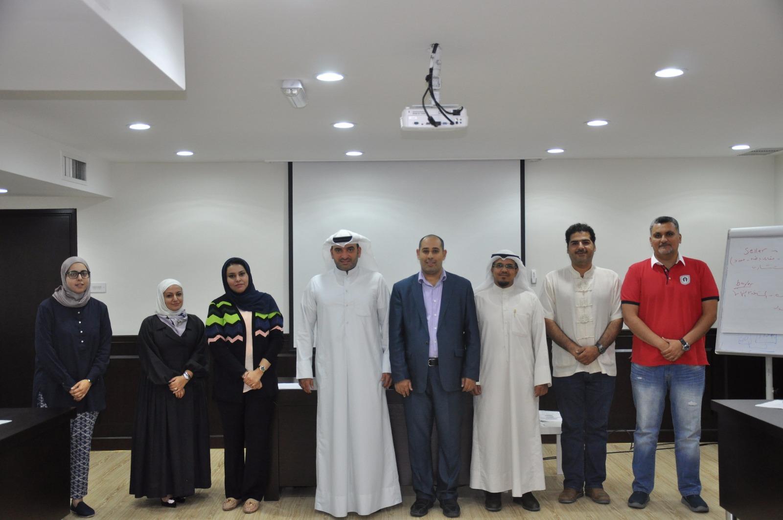 انجاز دورة إدارة المشاريع المخصخصة بمركز التدريب