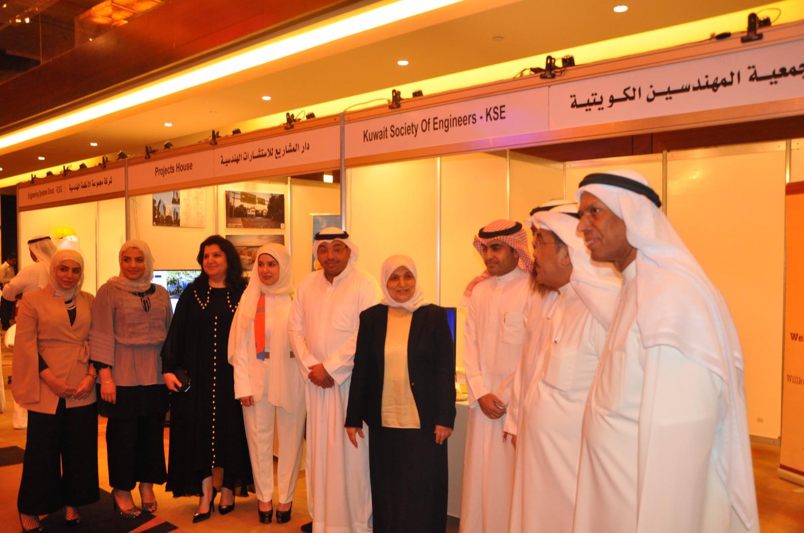 لجنة المعارض شاركت في معرض ملتقى الخدمات الاستشارية للمشاريع الحكومية