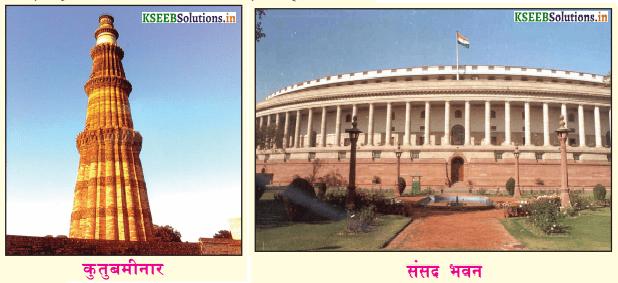 दिल्ली Summary in English 3