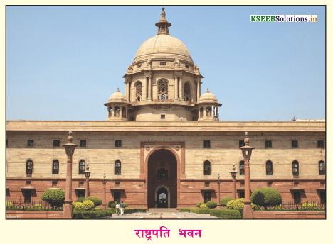दिल्ली Summary in Hindi 2