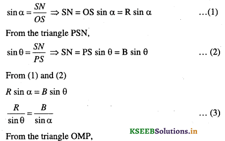 1st PUC Physics Question Bank Chapter 4 Motion in a Plane - 18