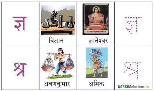 KSEEB Solutions for Class 6 Hindi वल्लरी Chapter 3 पढ़ो, समझो और लिखो 11