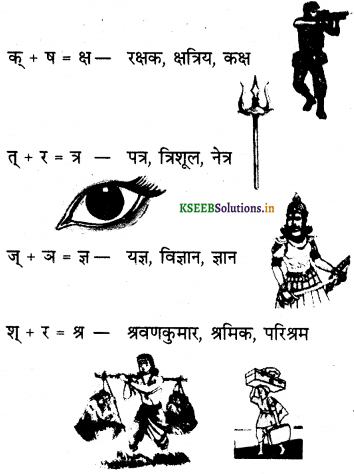 KSEEB Solutions for Class 6 Hindi वल्लरी Chapter 6