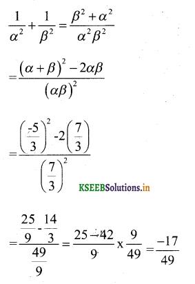 Karnataka SSLC Maths Model Question Paper 3 with Answers - 18