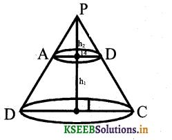 Karnataka SSLC Maths Model Question Paper 3 with Answers - 34